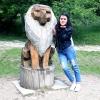Diana Dimitrova - avatar