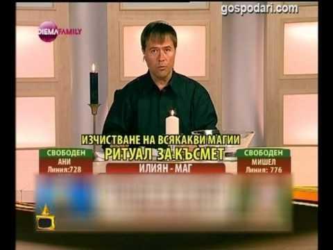 Илиян Недев е ТВ Водещ