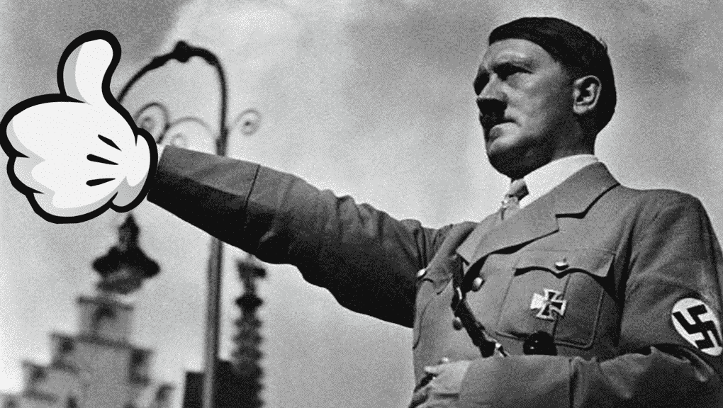 Хитлер харесва това