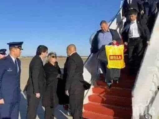 Каракачанов с торба Била