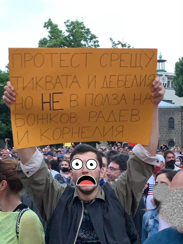 Протест срещу Тиквата и Дебелия но не в полза на Божков, Радев и Корелия.
