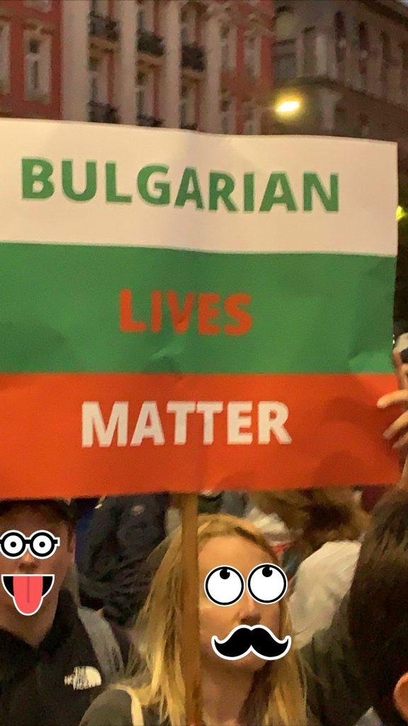 Bulgarian lives matter
