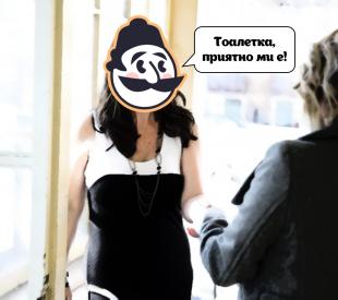 20 от най-смешните имена на хора в България